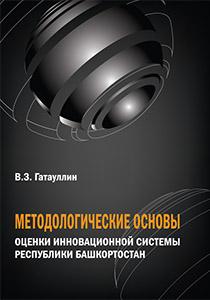 gataullin_cover