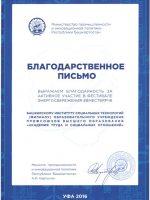 bp_011216